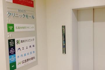 7)エレベーターがあります