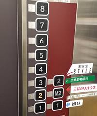 3)エレベーターで正面2Fで降ります
